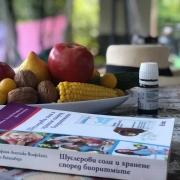 kniga-hranene-bioritmi
