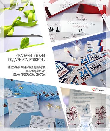 Efficiency craft - Wedding invitations