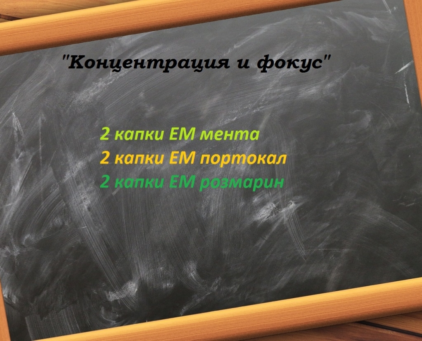 cherna-daska
