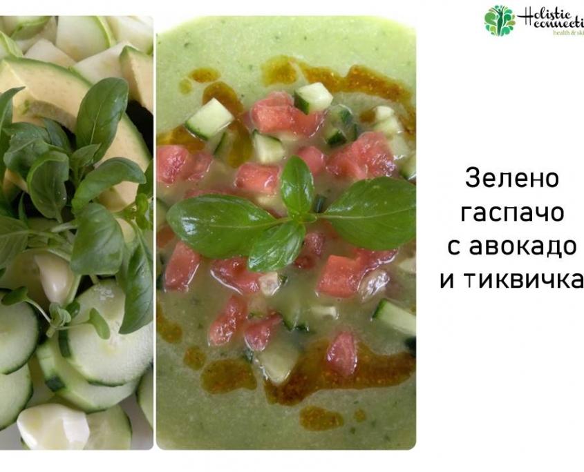 akne-dieta-gaspacho